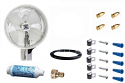 "24"" Wall/Ceiling Mounted, Oscillating Misting Fan KIT"